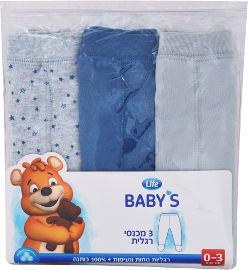 LIFE מכנסיים בנים 0-3 שלישיה קיץ 2016