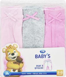 LIFE BABYS מכנסיים בנות 3-6 שלישיה קיץ 2016