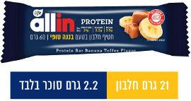 Life ALL IN חטיף חלבון בטעם בננה טופי