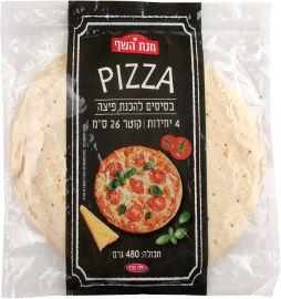 """ויליפוד בסיסים להכנת פיצה קוטר 26 ס""""מ"""