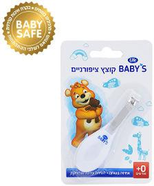 LIFE BABYS קוצץ ציפורניים לתינוק עם כרית אחיזה