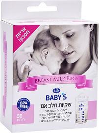 LIFE BABYS שקיות חלב אם לאחסון ולהקפאה-אריזת חסכון
