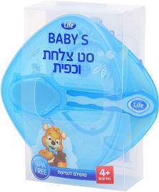 LIFE BABYS סט צלחת וכפית 4+ חודשים