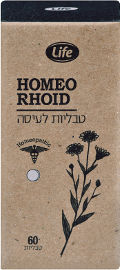 לייף פרופשונל HOMEO RHOID