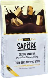 סאפורה קוביות וופלים במילוי קרם בטעם שוקולד