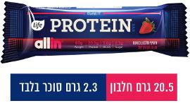 LIFE ALL IN חטיף חלבון בטעם תות חמוציות