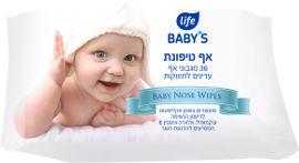 Life אף טיפונת מגבוני אף עדינים לתינוק מארז