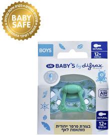 Life BABYS מוצץ בנים 12+ חודשים