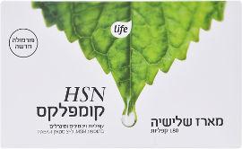 Life HSN קומפלקס