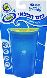 Life KIDS כוס הפלא WOW כחולה