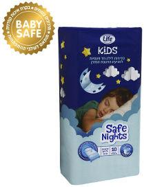 Life KIDS סדיניות לילה חד פעמיות למניעת הרטבת המזרן למיטת ילדים 180X90