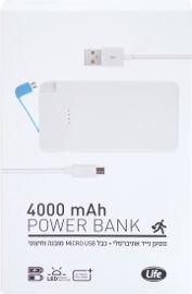 Life מטען נייד אוניברסלי + כבל MICRO USB מובנה וחיצוני