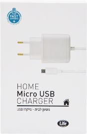 Life מטען לבית - מיקרו USB
