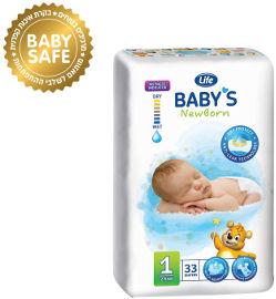 "Life BABYS ניו בורן חיתולים מידה 1 2-5 ק""ג DRY PROTECT"