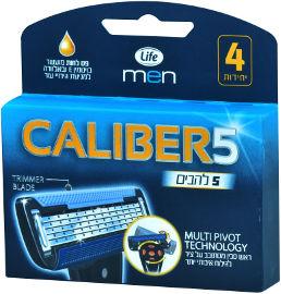 Life CALIBER 5 מחסנית סכיני גילוח רב פעמיים עם לחות