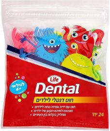 Life DENTAL חוט דנטלי לילדים