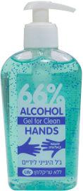 Life אלכוהול ג'ל לשמירה על היגיינת הידיים 66% מועשר באלוורה