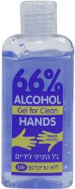 Life ג'ל היגייני לידיים 66% אלכוהול - מועשר בלבנדר