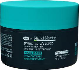 Life MICHEL MERCIER מסכה לשיער מוחלק