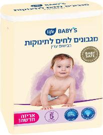 לייף BABYS מגבונים לחים לתינוקות בניחוח עדין