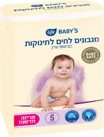 Life BABYS מגבונים לחים לתינוקות בניחוח עדין
