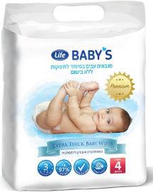 Life BABYS מגבונים עבים במיוחד לתינוקות ללא בישום