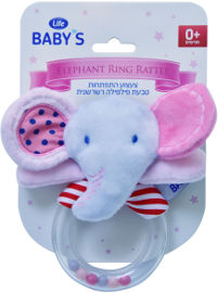 Life BABYS צעצוע התפתחות פילפילה טבעת רשרשן