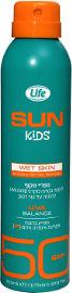 Life SUN קידס ספריי הגנה לעור רטוב SPF50