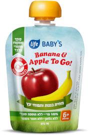 לייף לייף בייביז מחית לתינוק בננות ותפוחי עץ +6 חודשים TO GO