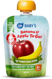 Life BABYS מחית בננות ותפוחי עץ TO GO חודשים +6