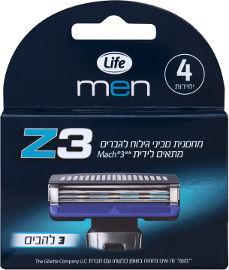 Life Z3 מחסנית סכיני גילוח לגברים