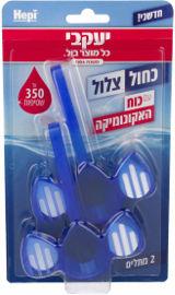 יעקבי יעקבי - זוג סבוני אסלה כחול צלול עם אקונומיקה