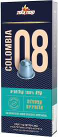 קפה עלית קפסולות קפה 100% קולומביה 8