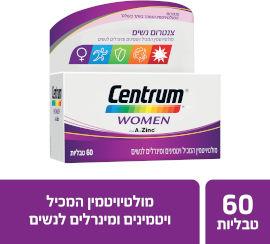 צנטרום נשים - מולטיויטמין המכיל ויטמינים ומינרלים לנשים