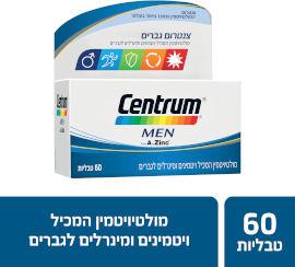 צנטרום גברים - מולטיויטמין המכיל ויטמינים ומינרלים לגברים
