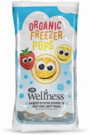 Life Wellness שלגונים אורגניים להקפאה בטעמי לימון, תפוז ותות