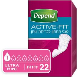 דיפנד ACTIVE - FIT מגני תחתון לבריחת שתן