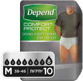 דיפנד Comfort-Protect תחתוני לייקרה סופגים לבריחת שתן, גברים M