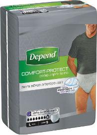 דיפנד Comfort-Protect תחתוני לייקרה סופגים לבריחת שתן, גברים L