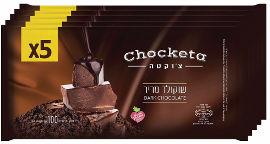 צ'וקטה שוקולד מריר 48%