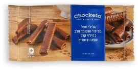צ'וקטה גלילי וופל בציפוי שוקולד חלב במילוי קרם קקאו ובוטנים