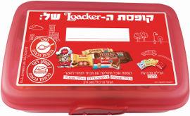 לואקר קופסת אוכל מחולקת וורודה המכילה: 4 מיני טורטיה, 3 חטיפי גרדנה, 4 מיני שוקולד