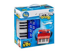 Music Kids אקורדיון קלידים - MUSIC KIDS צבע כחול