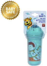 Life BABYS כוס שומרת קור עם קשית עיצוב חלל