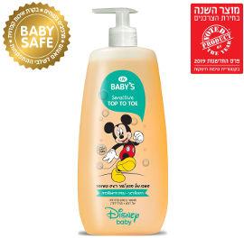 Life BABYS שמפו ואל סבון לעור רגיש במיוחד