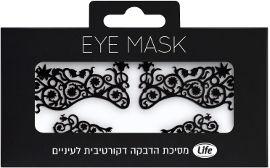 LIFE מסיכת הדבקה דקורטיבית לעיניים 26