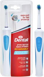 לייף DENTAL מברשת שיניים חשמלית נטענת RECHARGEABLE