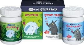 Life KIDS מארז חורף: כוכבי חורף סוכריות ג'לי כוכבים + פילונים מולטי ויטמין לילדים