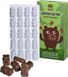 Life KIDS פרוביוטיקה דובונים לילדים בטעם שוקולד חרובים
