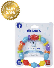 לייף לייף בייביז נשכן לתינוק -שרשרת 3+ חודשים